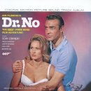 BOF James Bond - Dr No (James Bond contre Dr No)