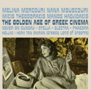The golden age of greek cinema - Melina Mercouri, Mikis Theodorakis, Nana Mouskouri, Manos Hadjidakis