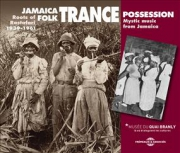 Compilation - Jamaica folk trance possession